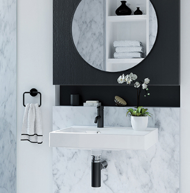 How to create monochrome magic in your bathroom